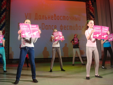 Fitness-Dance Фестиваль