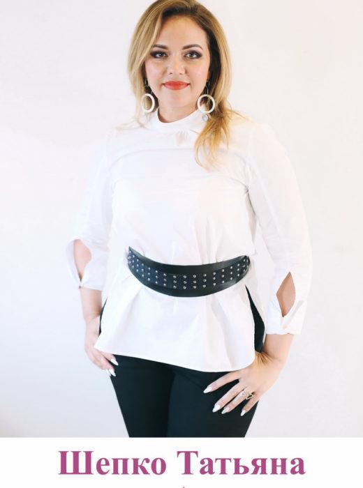 Татьяна Шепко - руководитель студии танца и красоты Grand Diamond, город Владивосток