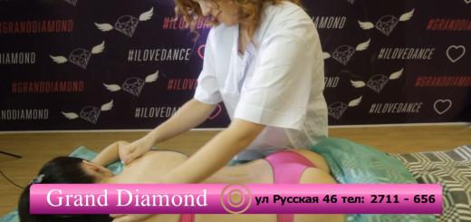 Антицеллюлитный массаж в салоне красоты Grand Diamond