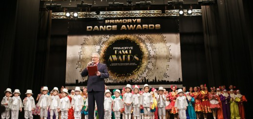 PRIMORYE DANCE AWARDS