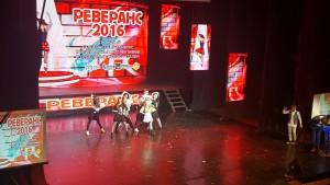 Реверанс-2016, Владивосток