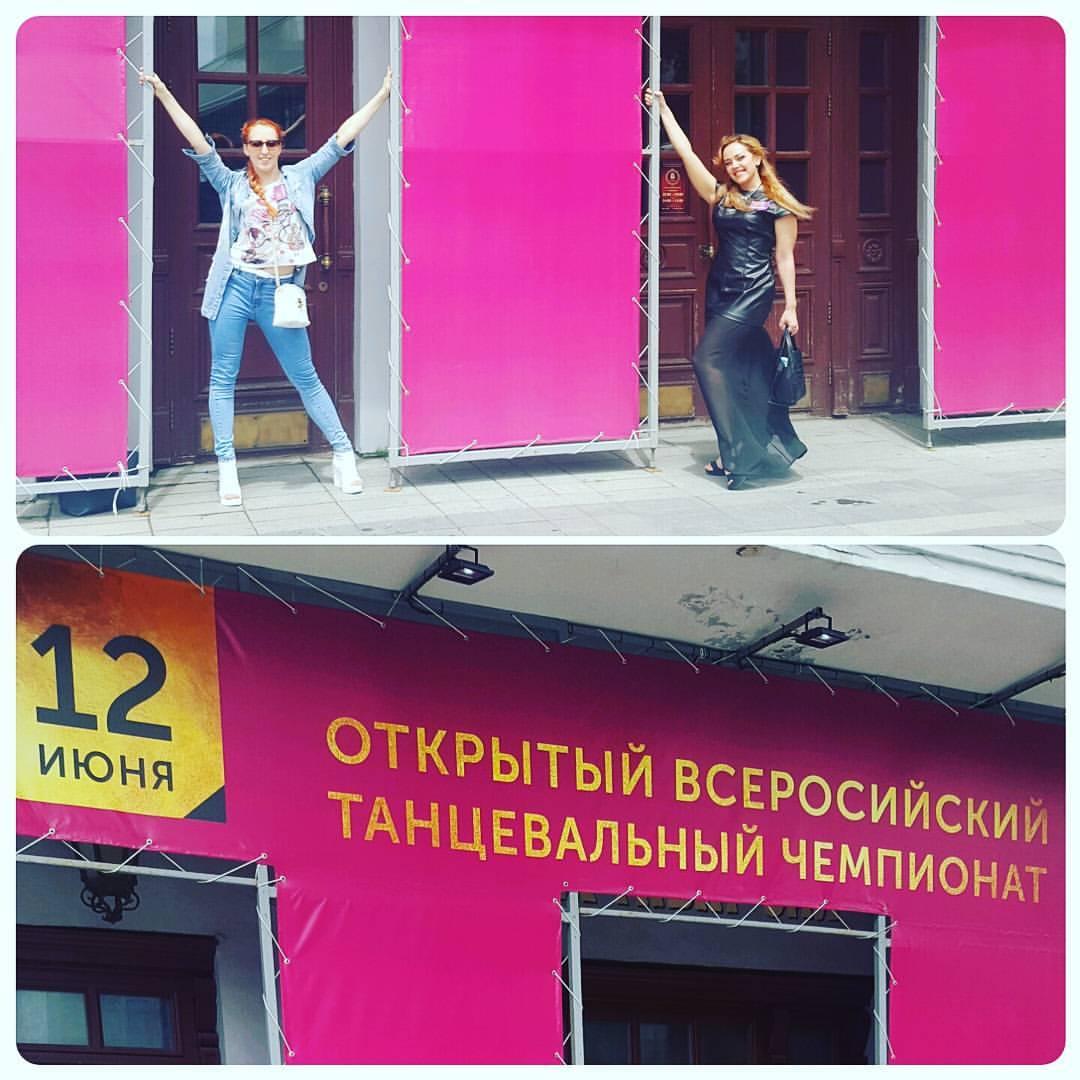 Студия танца GrandDiamond на Всероссийском Чемпионате во Владивостоке