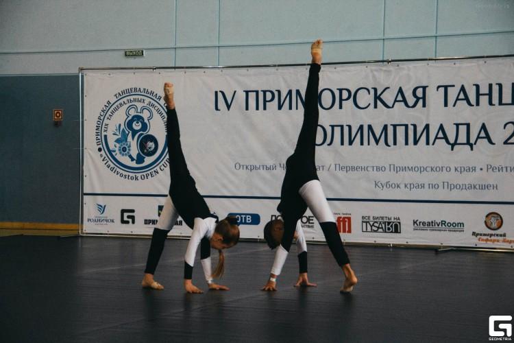 4-ая Приморская Танцевальная Олимпиада 2017