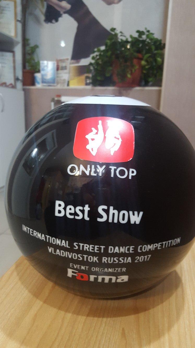 """Конкурс современного танца """"Only Top 8"""""""