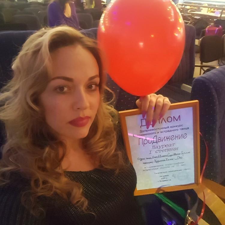 Grand Diamond на конкурсе Современного танца ПроДвижение 2017