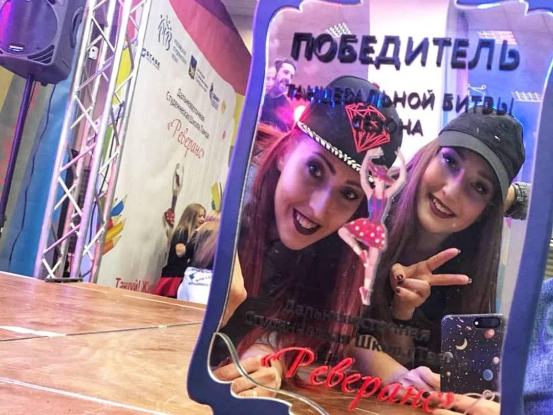"""Grand Diamond - победитель танцевальной битвы """"Реверанс 2018"""""""
