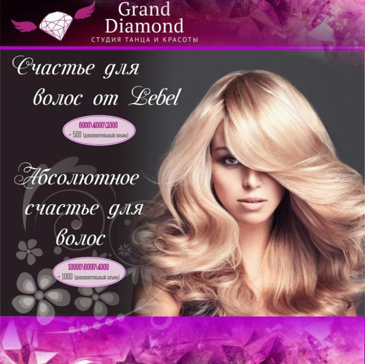 Серия средств по уходу за волосами от Lebel Cometics