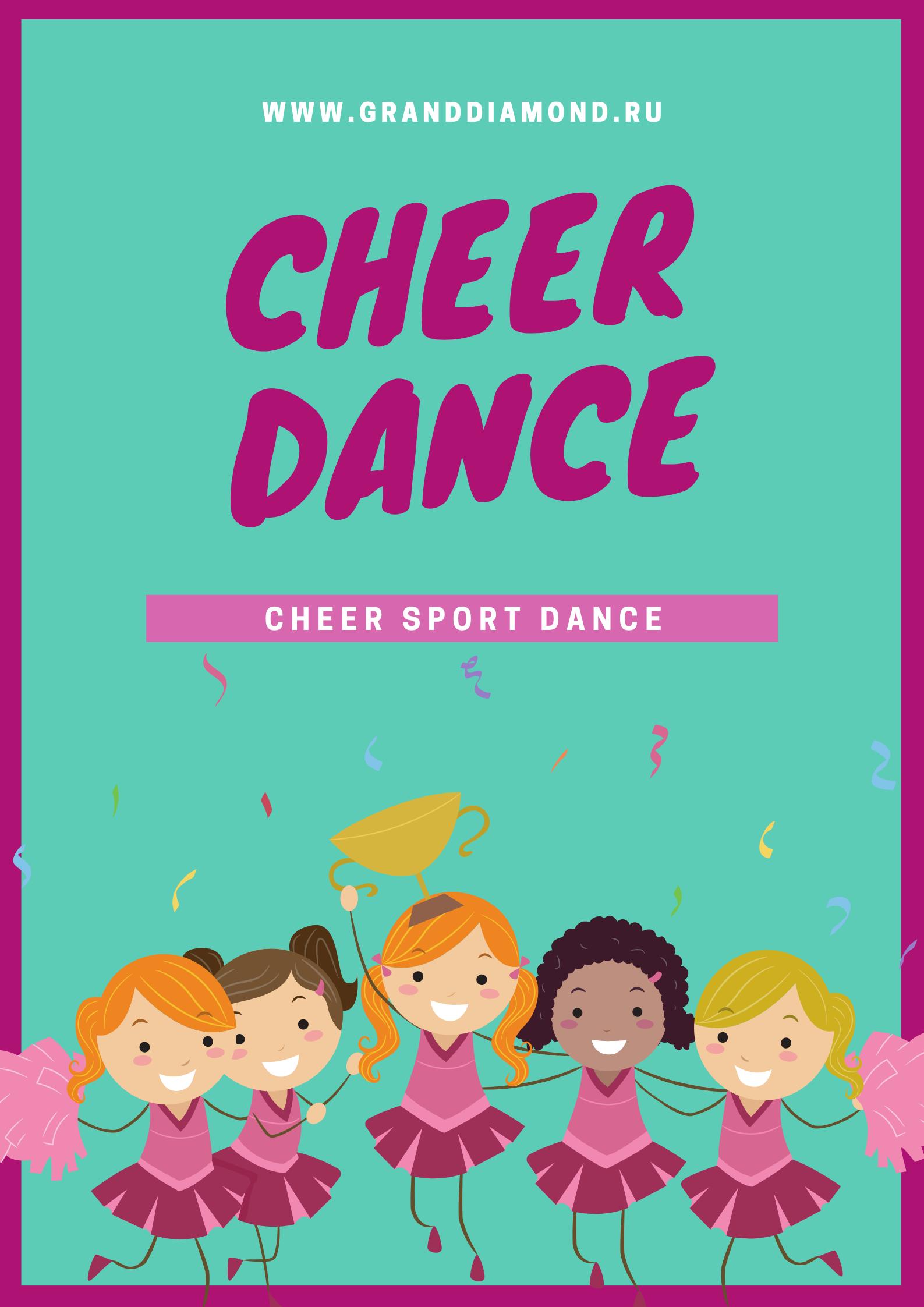 Cheer Sport Dance